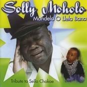 Mandela Ollela Bana Songs