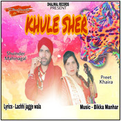 Khule Sher Song