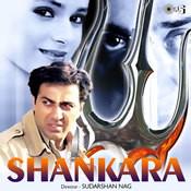Apna Banake Sapna Dikha Ke Mp3 Song Download Shankra Apna Banake