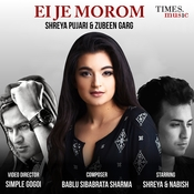 Ei Je Morom Bablu Sibabrata Sharma Full Song