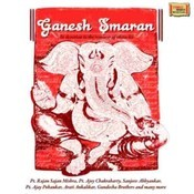 Ganesh Smaran Songs