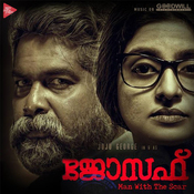Joseph Songs Download: Joseph MP3 Malayalam Songs Online