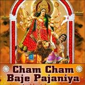 Cham Cham Baje Pajaniya Songs