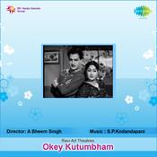 Okey Kutumbham Songs