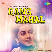 Rang Mahal Songs