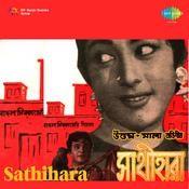 Sathihara Songs