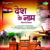 Desh Ke Naam Songs