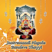 Jaatremaadi Hogoke Bandeve Thayyi Songs