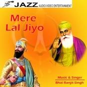Mere Lal Jiyo Songs