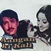 Aangan Ki Kali Songs