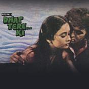 Dhat Tere Ki Songs