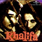 Khalifa Songs
