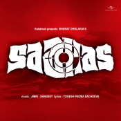 Saahas Songs