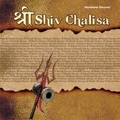Shri Shiv Chalisa Song