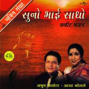 Kahat Kabir Songs
