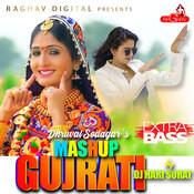 Gujarati Mashup Song