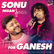 Nee Sanihake Bandre Song