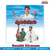 sivani bhavani song