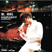 Hins Cheung Unplugged In Guangzhou Songs