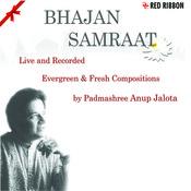 Jago Re Jago Mp3 Song Download Bhajan Samraat Jago Re Jago Song By