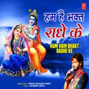 Hum Hain Bhakt Radhe Ke Song