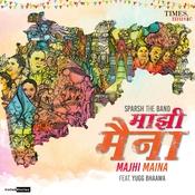 Majhi Maina Late Shree Annabhau Sathe Full Mp3 Song