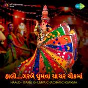 Ma Tu Pawani Patarani Song
