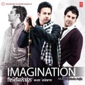 Imagination Songs