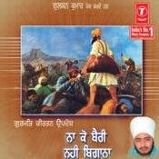 Na Kau Bairi Nahi Begana (Live At Yamuna Nagar) Songs