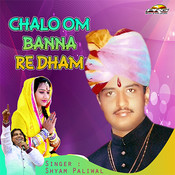 Chalo Om Banna Re Dham Songs