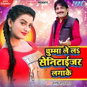 Santosh Yadav Madhur Songs Download Santosh Yadav Madhur Hit Mp3 New Songs Online Free On Gaana Com