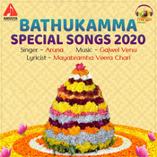 Bathukamma Special Songs 2020 Songs