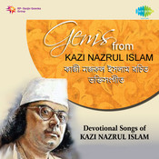 Chayanika Devotional Songs Of Kazi Nazrul Islam Songs