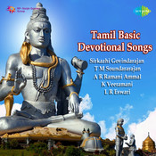 Tamil Basic Muslim Devotional Songs