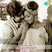 Kalpavrisham Songs