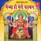 Maiya Hi Meri Dhadkan Songs