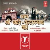 Dhaam Shri Badri-Kedarnath Ka Songs