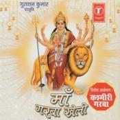 Maa Garba Khelo Songs