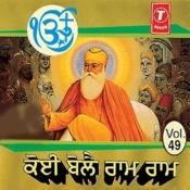 Koi Bole Ram Ram Songs