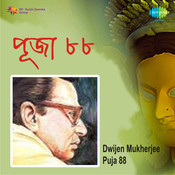 Dwijen Mukherjee - Puja 88  Songs