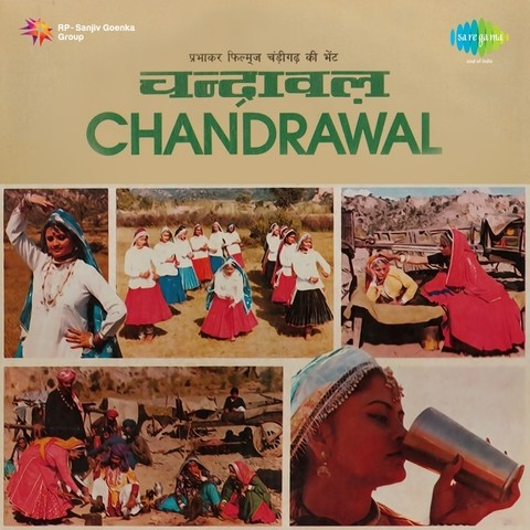 Main Suraj Tu Chandrawal