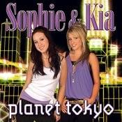 Planet Tokyo (5-Track Maxi-Single) Songs