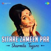 Sitare Zameen Par Sharmila Tagore Songs