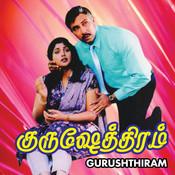 Kurukshethram Songs