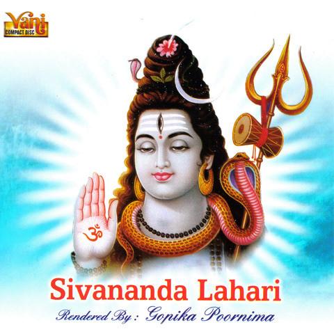 Sivananda Lahari Telugu Pdf With Meaning