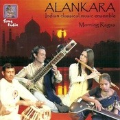Alankara Songs