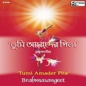 Tumi Amader Pita - Brahmasangeet Songs