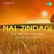 Nai Zindagi Songs