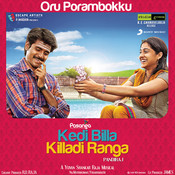 Oru Porambokku Songs