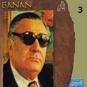 Banan, Vol. 3 - Persian Music Songs